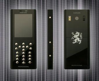 Новый дорогой корпус для Nokia 6500 Classic от Mobiado