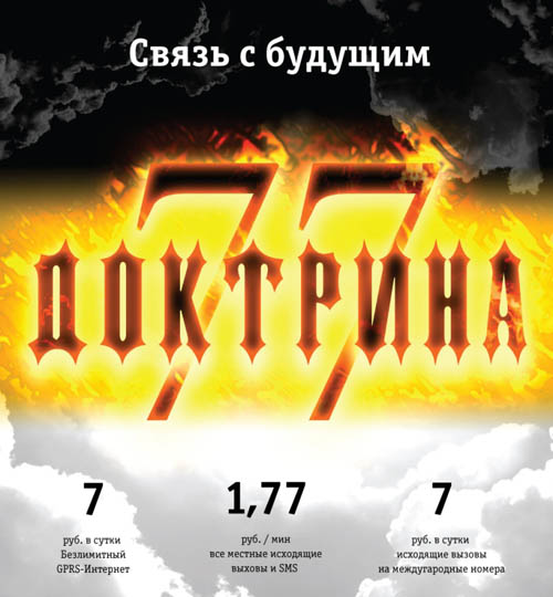 http://mobiset.ru/newsphoto3/August_2011/03/doktina77.jpg