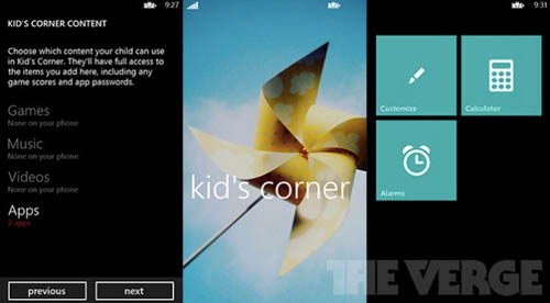 В Windows Phone 8 будет использоваться функция «Kid''s Corner»
