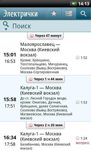 http://mobiset.ru/newsphoto3/March_2011/29/ss-1-320-480-160-0-8cc8d30641e47e06a7c498cf00bbc23049fd9f56.jpeg