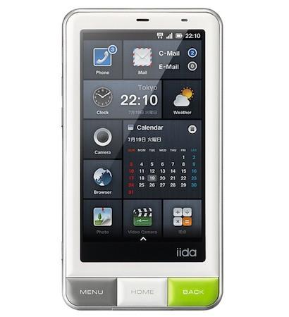 KDDI анонсировал смартфон INFOBAR A01 с необычным интерфейсом