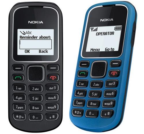 Нокиа 2220 слайдер - a56e3