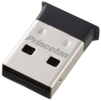 бесплатно и без регистрации драйвер переферийного устройства bluetooth
