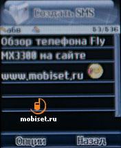 Fly MX330
