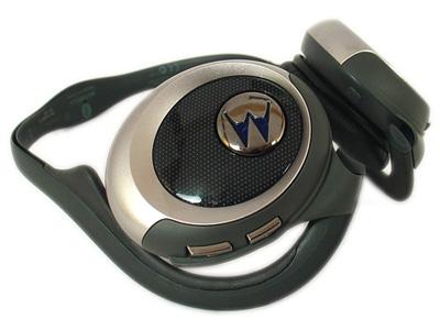 Motorola HT820