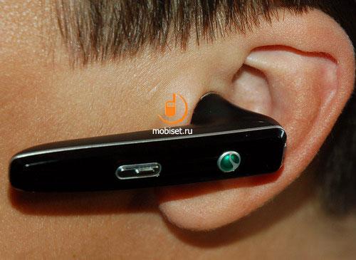 Sony Ericsson IV 835