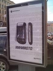 HTC P3350 (Love)