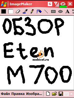 E-TEN glofiish M700