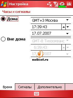 E-TEN glofiish M700