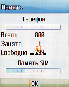 Pantech PG-3600v