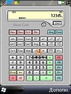 Калькулятор логарифма в степени