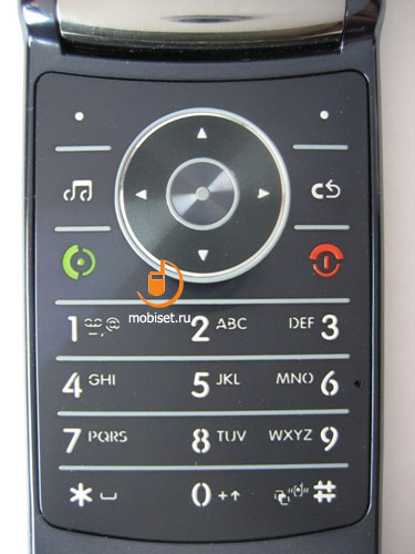 Motorola RAZR2 V8