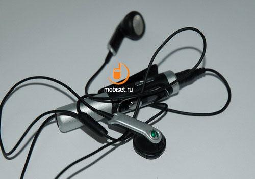 Sony Ericsson DS200