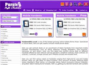 Покупка мобильного через интернет