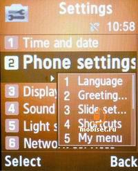 Samsung E740
