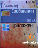 Nokia 5070