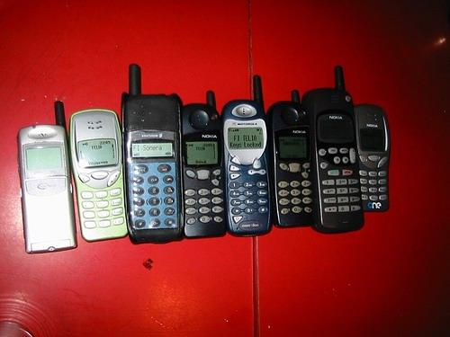 Старый мобильник