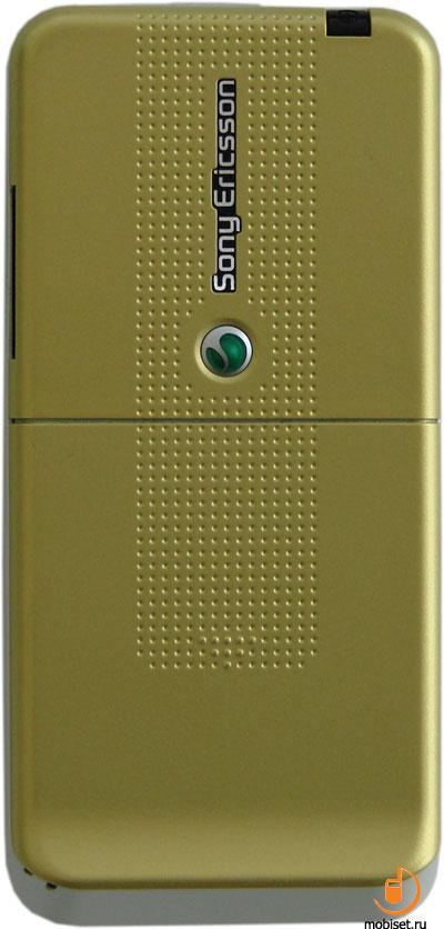 Sony Ericsson S500i