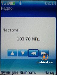 Nokia 5300