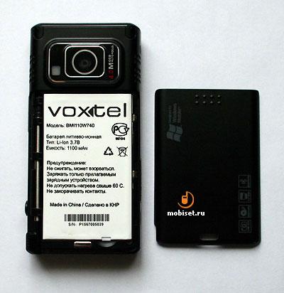 Voxtel W740