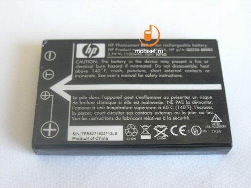 HP Photosmart R937
