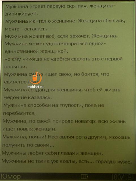 Kolin i-library