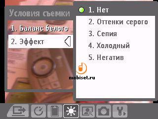 HTC S620