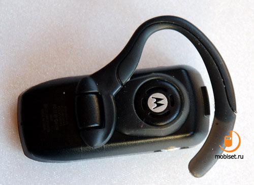 Motorola H3