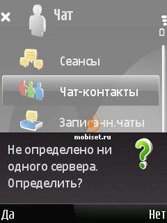 Nokia 6290