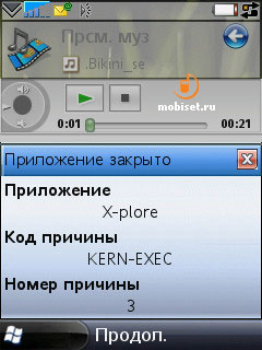 X-Plore UIQ3