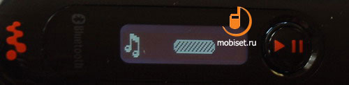Sony Ericsson HBH-DS970