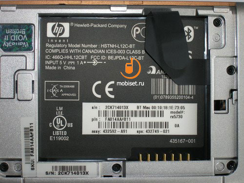 Hp Ipaq Rx5730 Travel Companion Инструкция