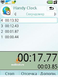 Программа handy clock