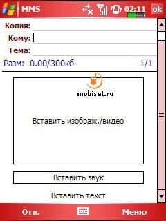 Eten Glofiish X500
