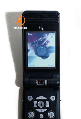 Fly MX230