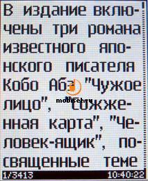 ReadManiac