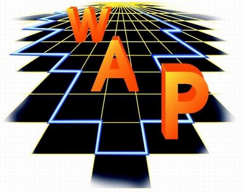 Технологии создания и поддержки различных информационных ресурсов в компьютерной сети