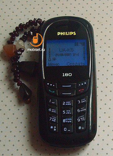 Philips 180