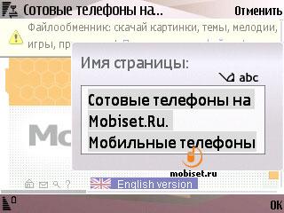 Nokia N95