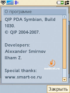 Название: qip 2005 build 8050 категория: iсq - клиент разработчик: qip год выпуска: 2008г размер файла: 2мб
