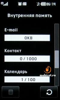 LG KE850 PRADA