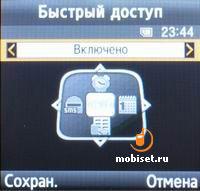 Samsung E590