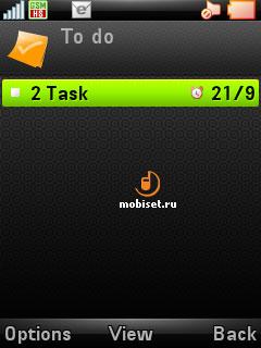 Motorola MOTO Z8