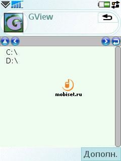 GView 0.20