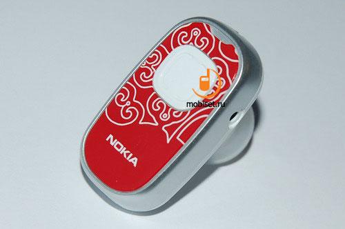 Nokia BH-303