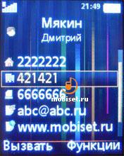 Sony Ericsson W610i