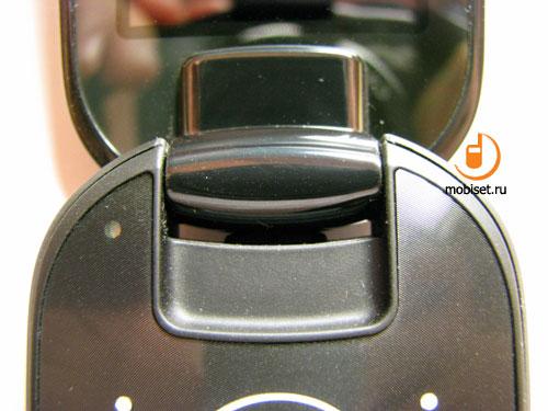 Motorola MOTO U9