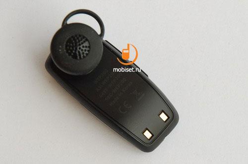 Samsung WEP 200