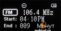 T.Sonic 630 4GB