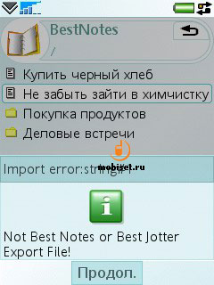 Best Notes